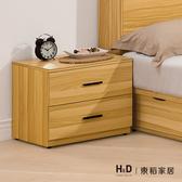 狄倫橄欖木床頭櫃(18JS1/183-2)【DD House】