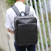 韓版後背包 男雙肩包 可放14吋筆電【非凡上品】x336