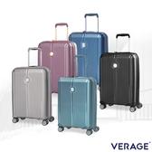 Verage 維麗杰 19吋耐摔耐熱耐酸鹼超輕量可擴充線條設計登機箱行李箱 英倫旗艦系列 原廠公司貨