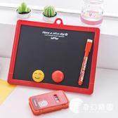 小學生雙面畫板學習寫字白板黑板幼兒園卡通可擦磁性兒童繪畫板-奇幻樂園