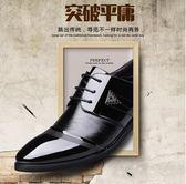 韓版男士英倫休閒商務工作皮鞋Eb14177『東京衣社』