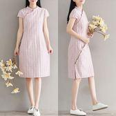 洋裝夏溫婉輕中式短袖色織格子修身民國風改良立領旗袍連身裙月光節88折