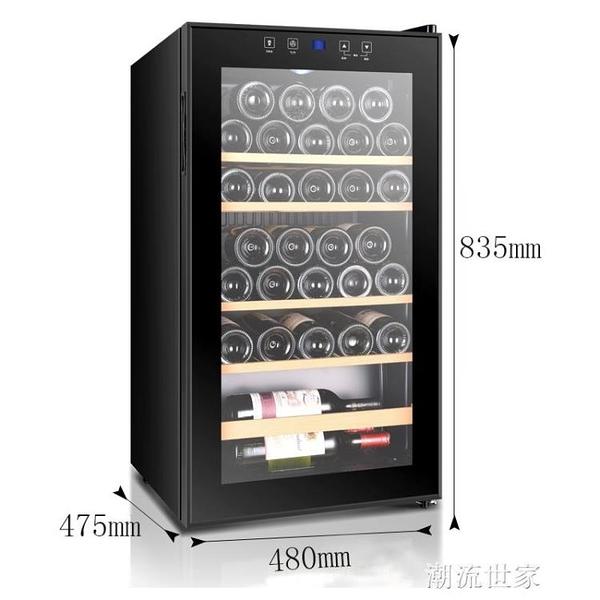 Candor/凱得紅酒櫃電子恒溫家用冷藏保鮮冰吧壓縮機透明玻璃面板MBS『潮流世家』