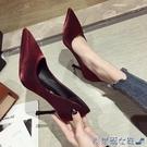 高跟鞋 十八歲高跟鞋女2021年新款設計感小眾氣質尖頭婚鞋細跟紅色單鞋春 快速出貨