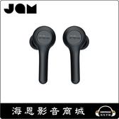 【海恩數位】JAM Exec 真無線藍牙耳機 平價入門商務型耳機