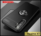 【萌萌噠】OPPO Realme 5 Pro XT 新款流光指環扣保護殼 360度旋轉支架 磁吸車載 全包軟殼 手機殼