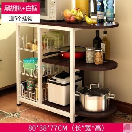 億家達*廚房置物架微波爐落地架廚房電器層架收納儲物架碗架烤箱架2(主圖款D款黑胡桃色 白架)