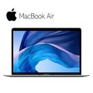 APPLE MacBook Air i5 8G 256G 13吋 太空灰_MVFJ2TA/A