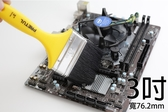 新竹【超人3C 】 3 吋Pretul 38 1mm 毛刷清潔電腦刷顯卡主機板風扇零件鍵盤