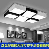 吸頂燈 大客廳燈具 斜角簡約風格斜面長方形設計師LED臥室吸頂燈110V台灣T 聖誕交換禮物