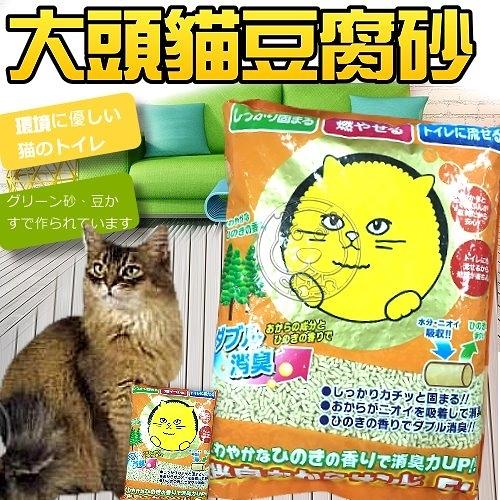 【培菓平價寵物網】日本Super cat 超級大頭貓豆腐砂5L