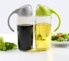 油壺油壺玻璃家用醬油瓶醋瓶油瓶套裝油罐油瓶醋壺廚房用品用具小百貨