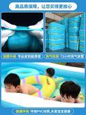 兒童游泳池家用充氣加厚小孩戲水池超大嬰幼兒室內寶寶家庭游泳桶 滿天星
