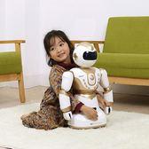早教機器人兒童智慧波咔機器人充電遙控語音對話互動玩具 益智早教男女孩子 MKS交換禮物