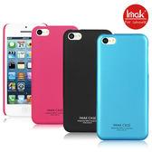 蘋果iphone5C 艾美克IMAK超薄磨砂彩殼 蘋果5c手機保護殼 背殼(附屏幕保護貼)