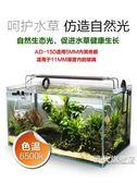 (一件免運)魚缸燈LED水草燈架草缸燈水族箱防水照明燈架藻缸燈LED支架燈