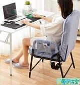 椅子靠背懶人休閑宿舍大學生辦公椅舒適久坐電競書桌座椅TW 【海闊天空】