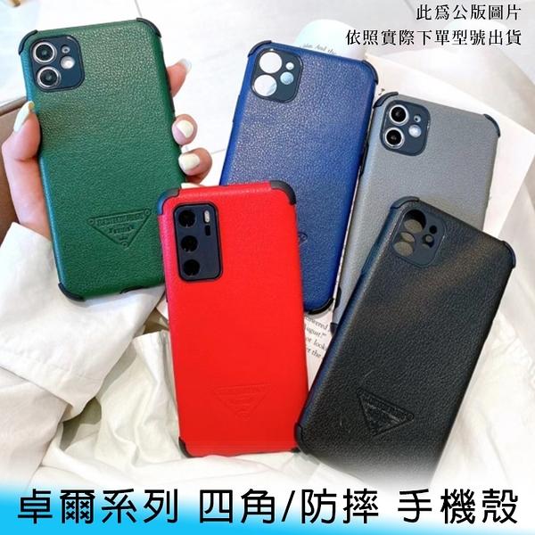 【妃航】商務/質感 iPhone 11/Pro/Pro max 卓爾系列 四角/防摔/防撞 轉音孔 軟殼/手機殼