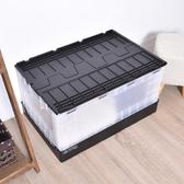 後車箱/搬運箱/折疊籃/衣物籃/鞋櫃/物流箱/收納櫃 【FB-6040】掀蓋摺疊物流箱 二色 樹德MIT台灣製