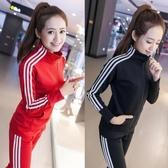 學生運動服休閒女士修身兩件套