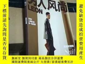 二手書博民逛書店罕見男人風尚2019年第11期,朱亞文Y403679