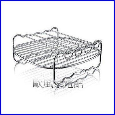 【歐風家電館】飛利浦氣炸鍋專用烤架 HD9904(適用HD9230/ HD9220/ HD9240/HD9642)