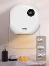 壁掛式浴霸燈取暖器風暖掛墻衛生間浴室寶掛壁暖風機免打孔 一米陽光