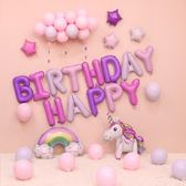 兒童周歲生日布置氣球套餐寶寶百天卡通字母鋁膜氣球派對裝飾用品