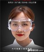防飛沫護目鏡 護目鏡平光防風沙灰塵打磨勞保防飛濺女防霧護目防護眼鏡防塵男騎 檸檬衣舍