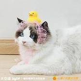 原創設計可愛貓頭飾寵物飾品布偶頭套拍照生日貓咪帽子【小橘子】