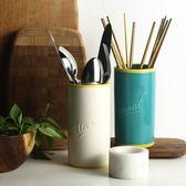 朵頤創意陶瓷筷筒家用瀝水筷子盒簡約廚房筷子架勺子收納盒筷子籠