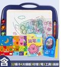 彩色畫板嬰兒童手寫字板