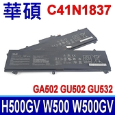 ASUS C41N1837 電池 ROG Zephyrus G15 GA502I GA502IU GA502IV GA502 GU502GU Zephyrus M GU502 GU502GU GU502GV GU532GU GU532GV
