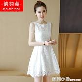 公主裙子少女夏季2021新款中學生韓版潮修身蕾絲無袖洋裝小禮服 蘇菲小店