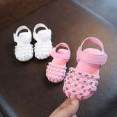 年終好禮85折 女寶寶鞋子童鞋0-1-2歲678個月一周歲嬰兒學步鞋春夏季公主涼皮鞋 新知優品