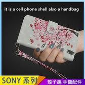 彩繪側翻皮套 Sony Xperia XZ3 XZ2 Premium 手機殼 卡通圖案 錢包卡片 L2 L3 磁吸翻蓋 影片支架