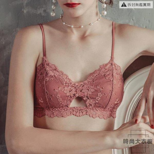 薄款無鋼圈內衣蕾絲性感文胸套裝法式胸罩【時尚大衣櫥】