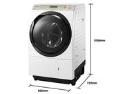 《Panasonic 國際牌》11公斤 洗脫烘滾筒洗衣機 NA-VX88GR(右開)/NA-VX88GL(左開)