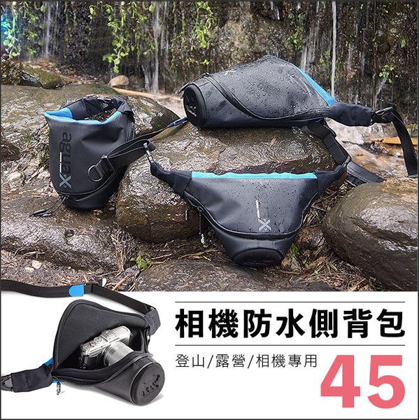 Agua 45 防水側背包 相機包【YL0005】防水 防撞 相機背包 相機 側背