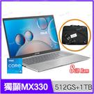 華碩 ASUS X515EP 銀 512...