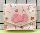 【震撼精品百貨】Hello Kitty_凱蒂貓~三麗鷗 KITTY日本~名片/零錢包-法國*00643