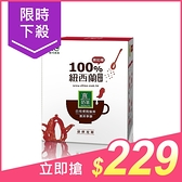 歐可茶葉OK TEA 真奶茶 日月潭阿薩姆濃茶拿鐵(8入)【小三美日】$249