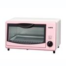 【中彰投電器】SAMPO聲寶(8L)小烤箱,KZ-SK08【全館刷卡分期+免運費】