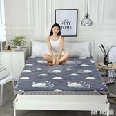 紫羅蘭法萊絨單邊款榻榻米床墊防滑床墊加厚雙人1.8m床褥子8cm厚 QQ10603『bad boy時尚』