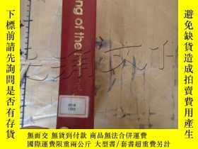 二手書博民逛書店Song罕見of the ImmortalsY252403 Xu