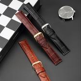 蒂菲曼手表帶男 真皮針扣配件代用dw卡西歐精工海鷗手表帶 女真皮
