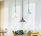 【燈王的店】北歐風 吊燈1燈  ☆白306612 ☆灰306623 ☆藍306634