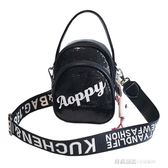 北包包夏季新款包包女個性亮片韓版簡約字母時尚單肩手提包包  時尚潮流
