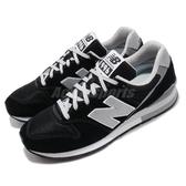 New Balance CM996 D 黑 銀 反光 經典款 男鞋 女鞋 復古運動鞋 【ACS】 CM996BPD