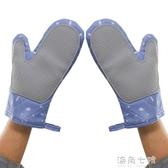 家用烤箱手套防燙加厚硅膠烘焙微波爐專用隔熱手套耐高溫廚房防熱 初語生活
